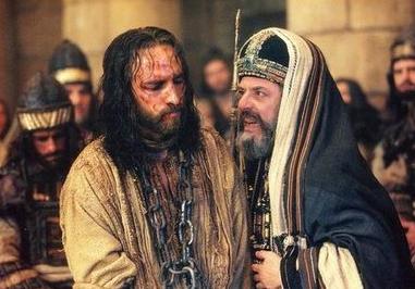jesus-ante-anas